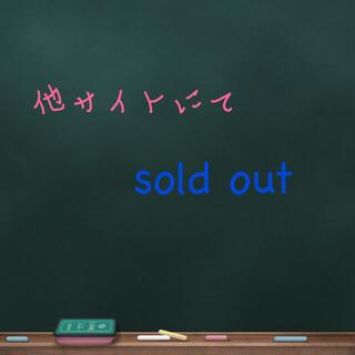 エモダ(EMODA)の最終値下げ!! EMODA♥即完売商品!!!!(ブーツ)