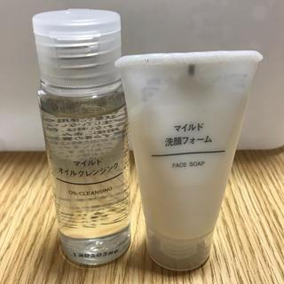 ムジルシリョウヒン(MUJI (無印良品))の無印良品 オイルクレンジング 洗顔フォーム(サンプル/トライアルキット)