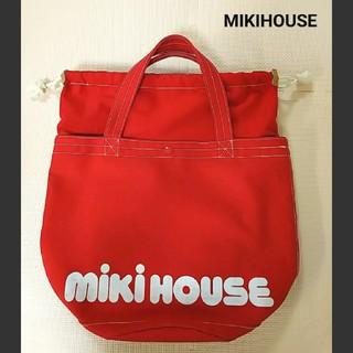 ミキハウス(mikihouse)の【MIKIHOUSE】トートバッグ マザーズバッグ(マザーズバッグ)