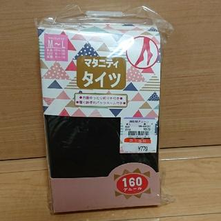 ニシマツヤ(西松屋)の新品 マタニティタイツ 160デニール M〜Lサイズ(マタニティタイツ/レギンス)