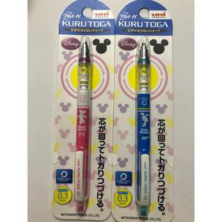 ミツビシエンピツ(三菱鉛筆)の新品 三菱鉛筆 クルトガ 0.3㎜ ディズニー ドナルド+ミニー 2本セット(ペン/マーカー)