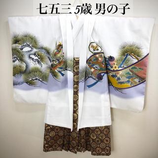 豪華【兜に龍】 男の子 七五三 5歳 着物袴セット b931