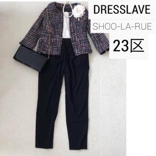 ニジュウサンク(23区)の【M】3点 DRESSLAVE ×23区 ツイードスーツ  七五三 卒業式(スーツ)