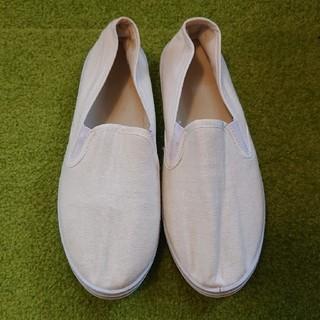 室内履き 上履き 上靴(スリッポン/モカシン)