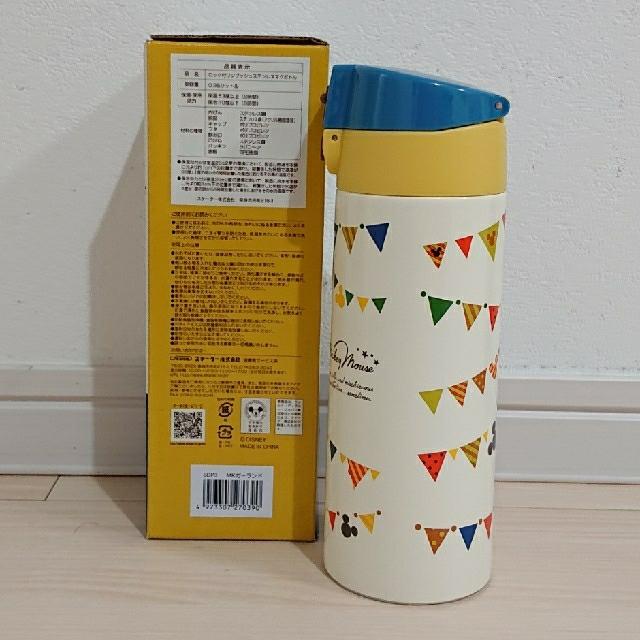 ミッキーマウス(ミッキーマウス)のミッキー 新品 超軽量 ロック付ワンプッシュマグボトル 350ml キッズ/ベビー/マタニティの授乳/お食事用品(水筒)の商品写真