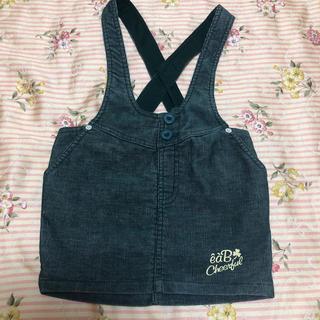 エーアーベー(eaB)のeabジャンパースカート 100《美品》キレイめグリーン(ワンピース)