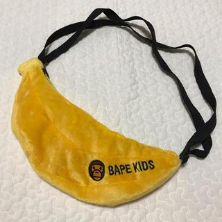 アベイシングエイプ(A BATHING APE)の新品 BAPE KIDS バナナ ショルダーバッグ(ポシェット)