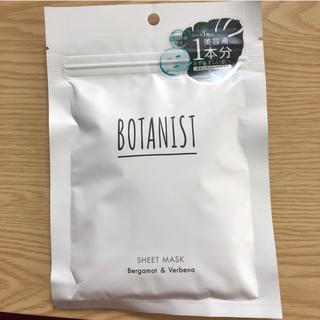 ボタニスト(BOTANIST)のボタニスト シートマスク(パック/フェイスマスク)
