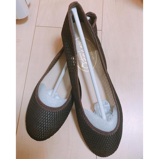 w closet(ダブルクローゼット)のメッシュバレエシューズ レディースの靴/シューズ(バレエシューズ)の商品写真