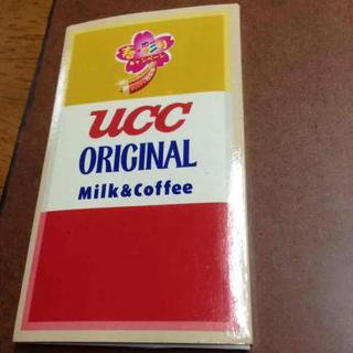 非売品 コーヒーの色えんぴつ
