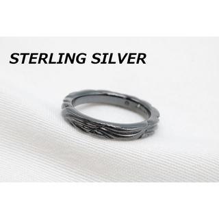 【R-456】デザイン リング 指輪 9号相当 シルバー 925 メタルブラック(リング(指輪))
