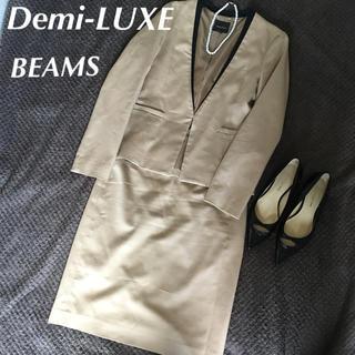 Demi-Luxe BEAMS - 週末限定お値下げデミルクス ビームス バイカラースーツ