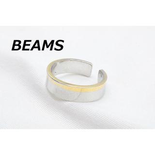R-457 BEAMS ビームス 2トン カラー リング 指輪 18号相当 C型(リング(指輪))