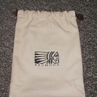 レッドムーン袋(その他)