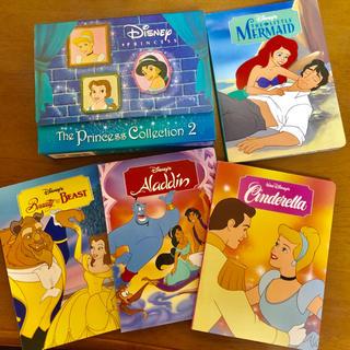 Disney - ディズニープリンセス 英語絵本セット