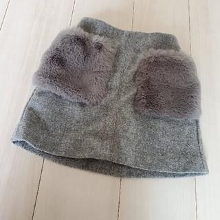 GU - GU キッズ ファースカート