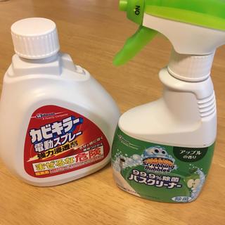 ジョンソン(Johnson's)の新品 カビキラー電動スプレー付け替え&バスクリーナー(洗剤/柔軟剤)
