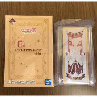 バンダイ(BANDAI)の一番コフレアニメカードキャプターさくら E賞カードの華やかツインカラー(アイシャドウ)