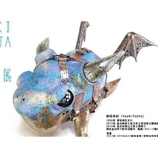 藤田有紀 「空生(スカイ)ドラゴン」オブジェ(彫刻/オブジェ)