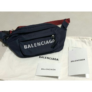 バレンシアガ(Balenciaga)のバレンシアガ ウエストポーチ ロゴ(ボディバッグ/ウエストポーチ)