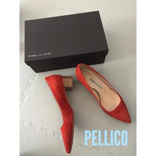 ペリーコ(PELLICO)のペリーコ PELLICO パンプス 24センチ 美品 定価¥46000(ハイヒール/パンプス)