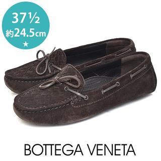 ボッテガヴェネタ(Bottega Veneta)のボッテガヴェネタ イントレチャート スウェード ローファー 約24.5(ローファー/革靴)
