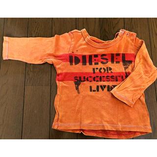 ディーゼル(DIESEL)のディーゼル ベビー服 長袖カットソー(シャツ/カットソー)