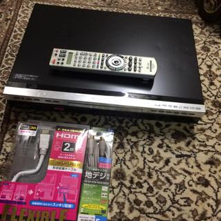ヒタチ(日立)の日立DV-DH250D W録画 キーワード自動録画(DVDレコーダー)