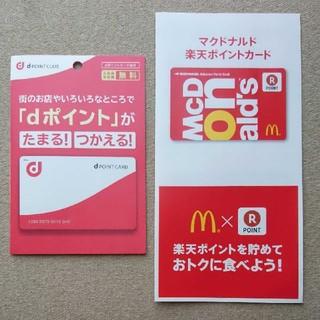 ラクテン(Rakuten)のdポイントカード  マクドナルド楽天ポイントカード(ショッピング)