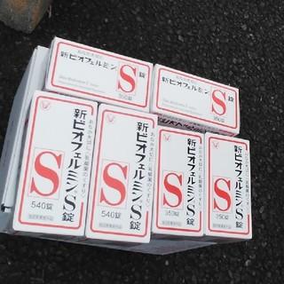 タイショウセイヤク(大正製薬)の新ビオフェルミン  S錠セット(ビタミン)