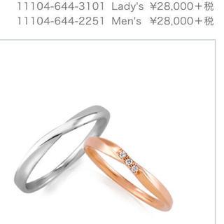 ヨンドシー(4℃)の4°C k10 ダイヤモンド リング 12号 ✨ 指輪(リング(指輪))