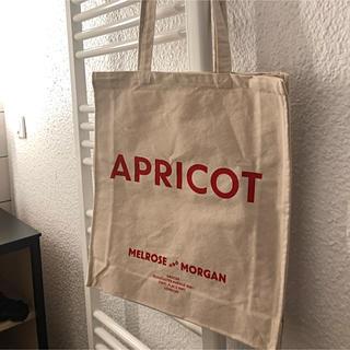 ビューティアンドユースユナイテッドアローズ(BEAUTY&YOUTH UNITED ARROWS)のMelrose and Morgan APRICOT Canvas Bag (トートバッグ)