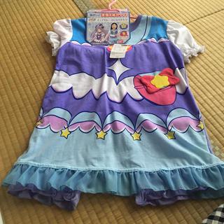 バンダイ(BANDAI)の新品★キュアセレーネ 変身パジャマ 130(パジャマ)