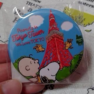 スヌーピー(SNOOPY)のSNOOPY 東京タワー 缶バッジ&ポストカードセット(その他)