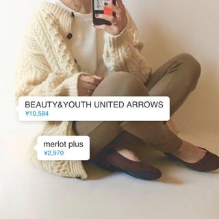 ビューティアンドユースユナイテッドアローズ(BEAUTY&YOUTH UNITED ARROWS)の完売品  6(ROKU) HANIKAMU SPATS/スパッツ  モカ(レギンス/スパッツ)