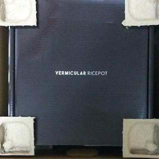 バーミキュラ(Vermicular)のバーミキュラ ライスポット RP23A-SV 5合(炊飯器)