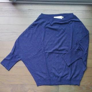 マルニ(Marni)のMARNI ウールカシミヤ ドルマンセーター 濃いブルー(ニット/セーター)