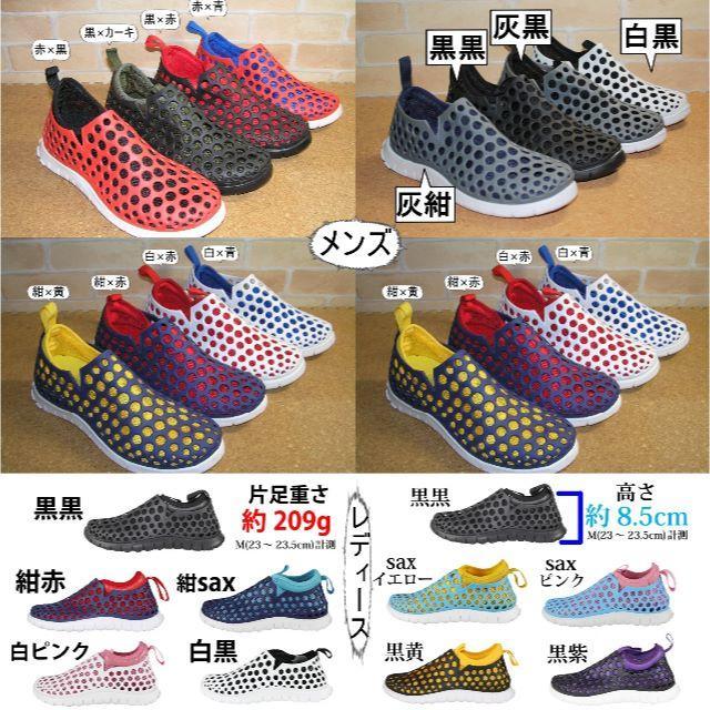 LAPUAKAMAAアクアネット 黒×黒 M(25~25.5cm) メンズの靴/シューズ(スニーカー)の商品写真