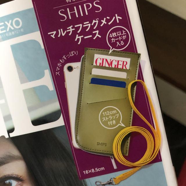 SHIPS(シップス)のSHIPS マルチフラグメントケース レディースのファッション小物(名刺入れ/定期入れ)の商品写真