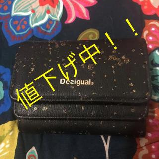 デシグアル(DESIGUAL)のデシグアル  Desigual ゴールドラメ折りたたみ財布(財布)