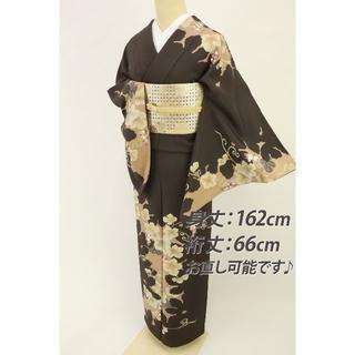 《極上■西陣じゅらく『帝王紫』葡萄唐草訪問着■黒茶色◆袷正絹着物◆HC5-27》(着物)