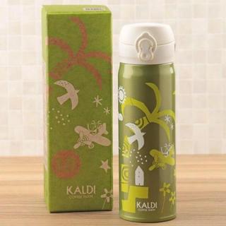 カルディ(KALDI)の新品未使用!☆カルディオリジナル☆ステンレスボトル500ml THERMOS(タンブラー)