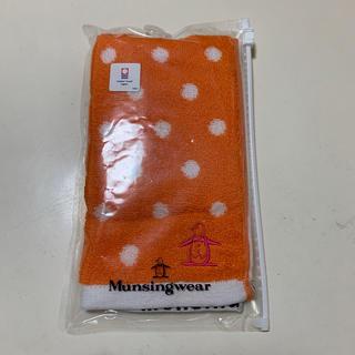 マンシングウェア(Munsingwear)のMunsingwear タオル(タオル/バス用品)