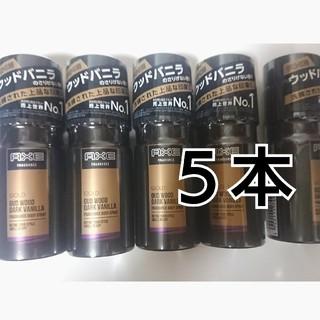 ユニリーバ(Unilever)のAXE アックス フレグランス ボディスプレー 5本(香水(男性用))