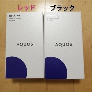 アクオス(AQUOS)の【新品未開封】AQUOS sense2 SH-M08 レッドとブラック(スマートフォン本体)