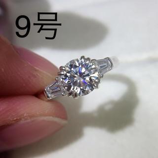 ハリーウィンストン(HARRY WINSTON)の高品質 モアッサナイト リング 指輪 9号(リング(指輪))