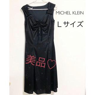 ミッシェルクラン(MICHEL KLEIN)のMKミッシェルクラン  フォーマルワンピース ドレス♡L size♡黒(ミディアムドレス)