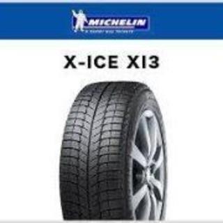 ミシュラン X-ICE XI3 155/65R14 スタッドレス4本2019年(タイヤ)