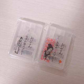 コスメキッチン(Cosme Kitchen)のおいせさん お浄め塩スプレー お浄め恋スプレー 新品 フレグランス(香水(女性用))