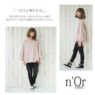 ノワール(NOIR)のオシャレウォーカー  n'Or ボリューム袖 トップス(Tシャツ(長袖/七分))